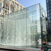 4ward360 apple