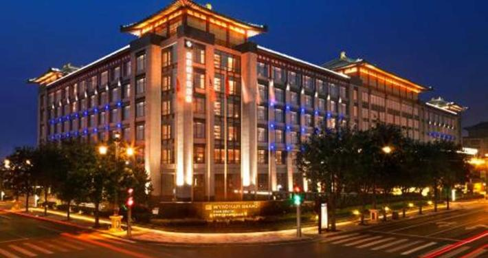 Hotel Xian City2